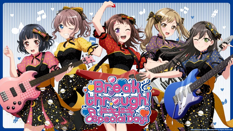 「BanG Dream! 8th☆LIVE Breakthrough! ドキドキ♪Special Day!」