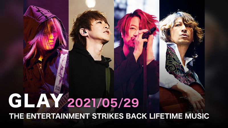 GLAY 4ヶ月連続配信ライブ 第三弾 THE ENTERTAINMENT STRIKES BACK LIFETIME MUSIC