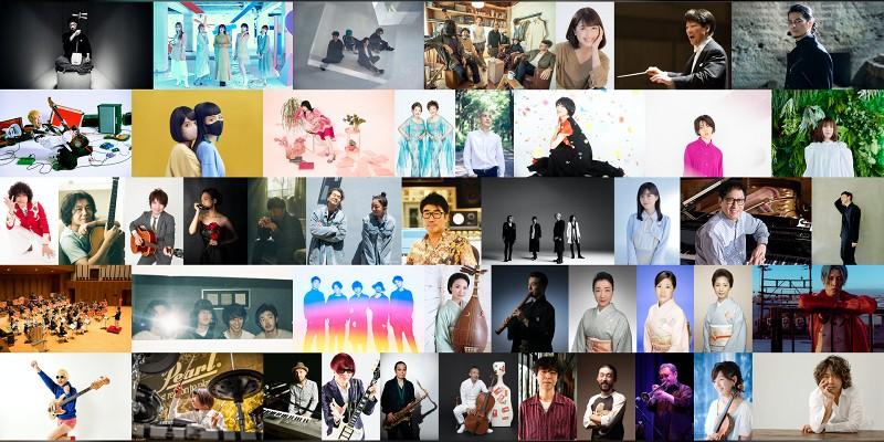 2021/5/29 日比谷音楽祭2021