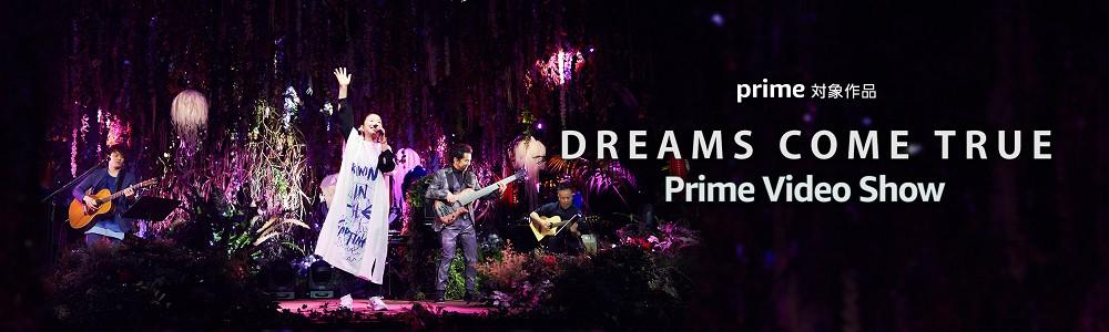 【7/7配信開始】DREAMS COME TRUE Prime Video Show